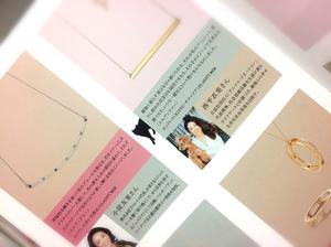 IMG_5994.JPGのサムネイル画像