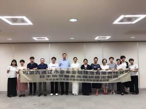 おもてなし接客セミナー in JAPAN.jpgのサムネイル画像