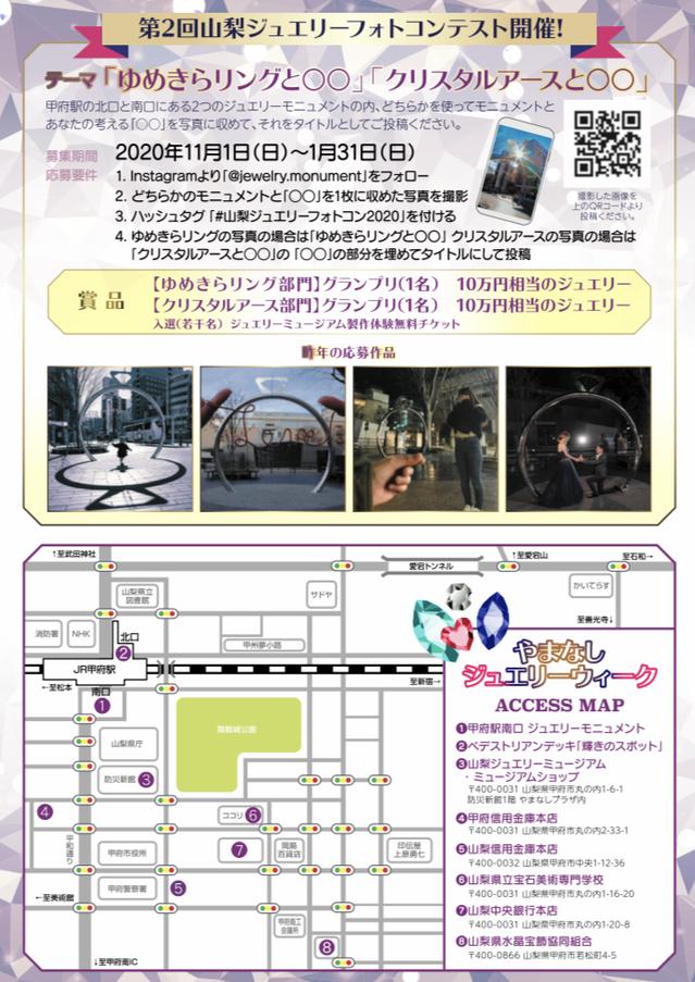 7EA66081-D35D-4A48-BB14-E7D5E2C8ED91.jpeg